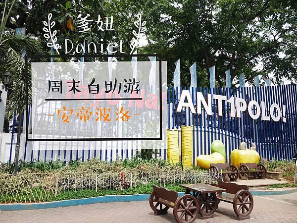 Antipolo