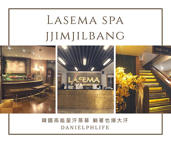 New Lasema Spa Jjimjilbang