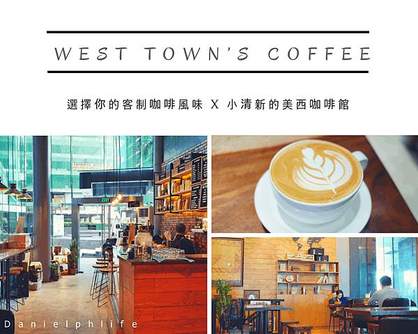 West Towns Coffee