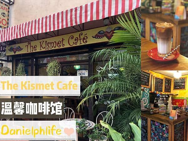 The Kismet Café